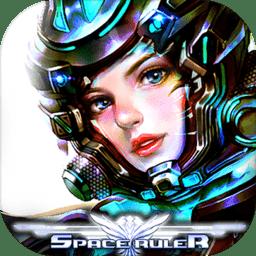 ̫��ͳ�����ƽ��(Space Ruler)