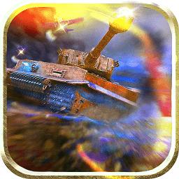 坦克狂想曲手游