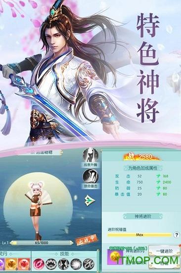 剑歌3 v1.0 安卓版 1
