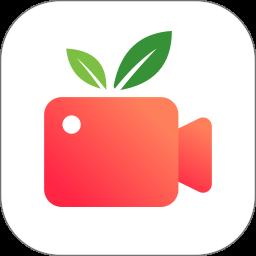 苹果录屏专家免费版