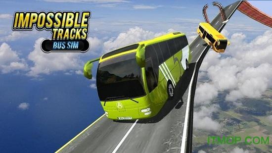 不可能的驾驶路线(Impossible Bus Simulator) v1.3 安卓版 0
