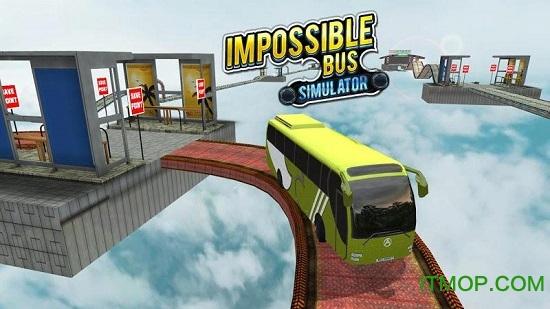 不可能的驾驶路线(Impossible Bus Simulator) v1.3 安卓版 1