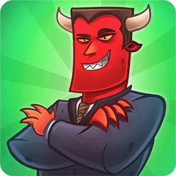 地狱恶魔包工头