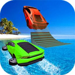 水上乐园赛车特技