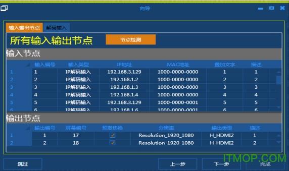 欧帝云图IIAwhere v1.7.12.5 官方版 0
