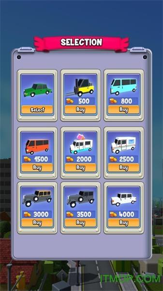 大汽车司机游戏下载