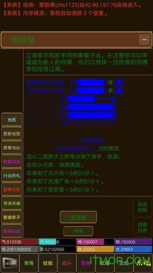狗子江湖手游 v1.0 安卓版 0