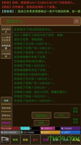 狗子江湖手游 v1.0 安卓版 1
