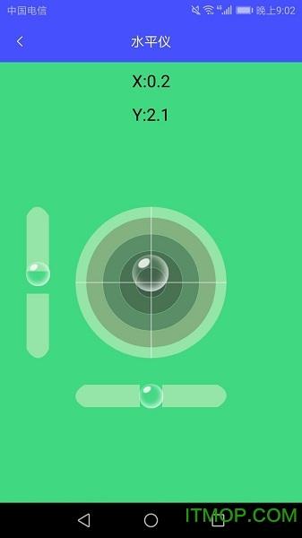 尺子专业测距仪 v1.5 安卓版2