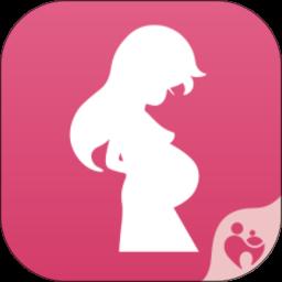 孕育提醒软件
