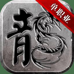 帝战小米版v1.2.98 安卓版