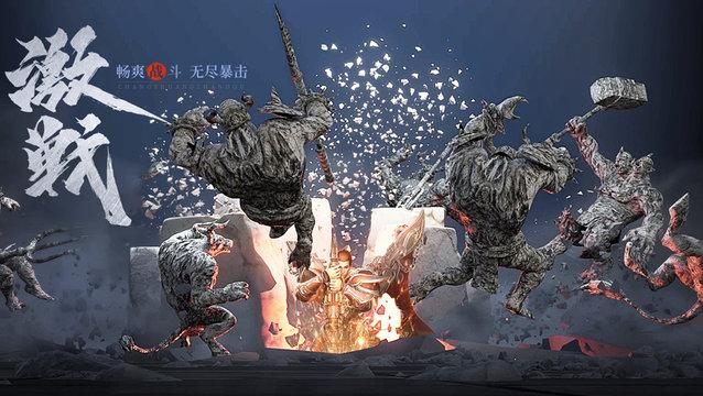 王城英雄游戏百家乐