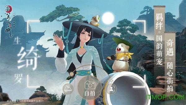 新笑傲江湖�A�榘� v0.7.0 安卓版 0
