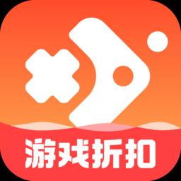 折扣�~app