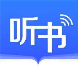 讯飞听书大全v2.4.5 安卓版