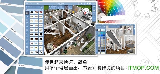 家居3d�O�diy�O果破解版 v4.3 iPhone完整版 0