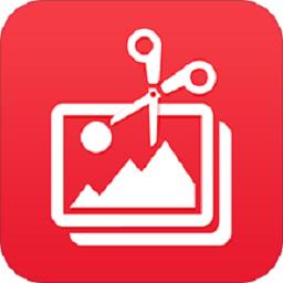 图片编辑P图修图制作软件v4.0 安卓版