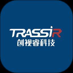 创视睿Trassir clientv4.1.51 安卓版