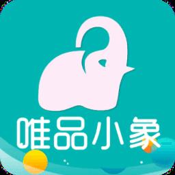 唯品小象v1.0.5 安卓版