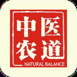 中医农道v0.0.6 安卓版
