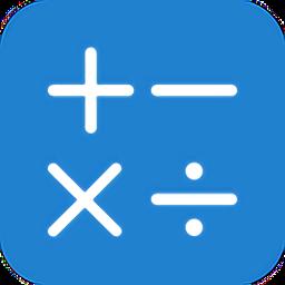 桔子计算器v1.0.0 安卓版