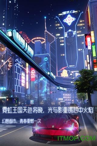 �v�手游��族幻想 v1.5.173 安卓版 0