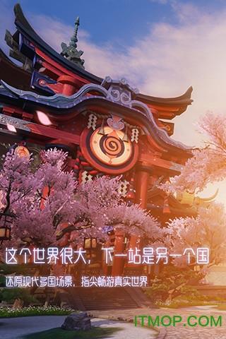 �v�手游��族幻想 v1.5.173 安卓版 3