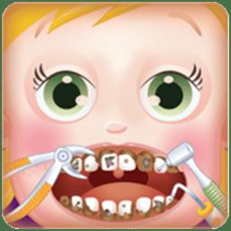 艾米丽在牙医诊所