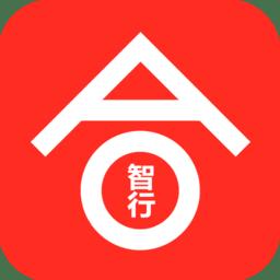 合智行v1.1.1 安卓版