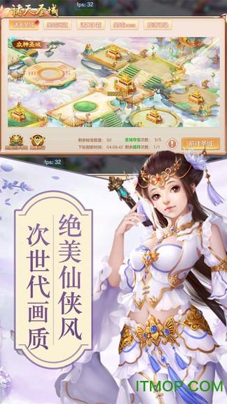 源���仙�b手游 v0.1.36.4 安卓版 2