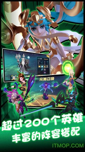 九游卡拉希尔战记游戏 v2.0.15 安卓版 3