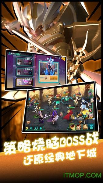 九游卡拉希尔战记游戏 v2.0.15 安卓版 0
