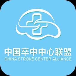 csca数据上报APP(中国卒中中心联盟)v1.2.3 安卓版
