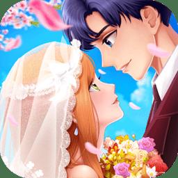 美少女婚礼换装完美新娘破解版