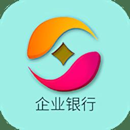 江苏农村商业银行企业银行客户端v1.0.3 安卓版