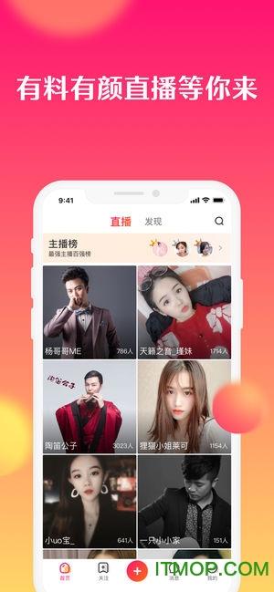 全民小视频苹果版 v1.16.0.10 iphone最新版 0