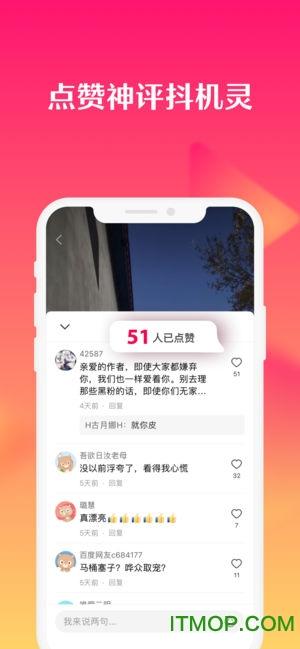 全民小视频苹果版 v1.16.0.10 iphone最新版 2