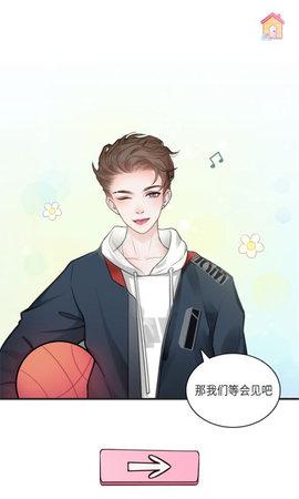 恋恋花名册破解版 v2.0.0 安卓解锁版 2