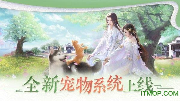 一梦江湖网易版 v34.0 安卓版 2
