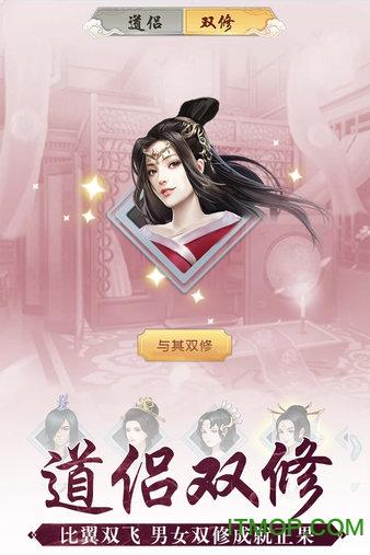 玄元剑仙华为账号登录版 v1.30 安卓版 0
