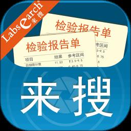 化���app
