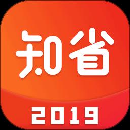 知省商城v1.1.2 安卓版