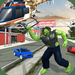 超级绿巨人英雄