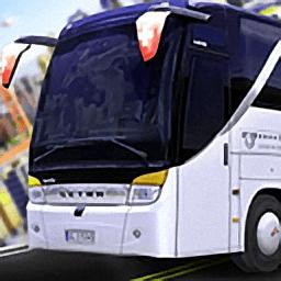 终极巴士模拟器2020