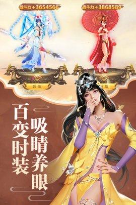 逍遥大侠手游 v1.26 安卓最新版 0
