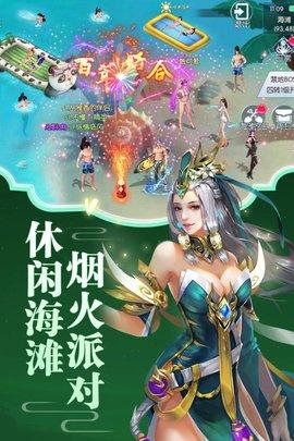 逍遥大侠手游 v1.26 安卓最新版 2