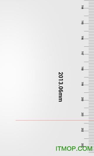 手机长度测量尺 v1.8 安卓版2