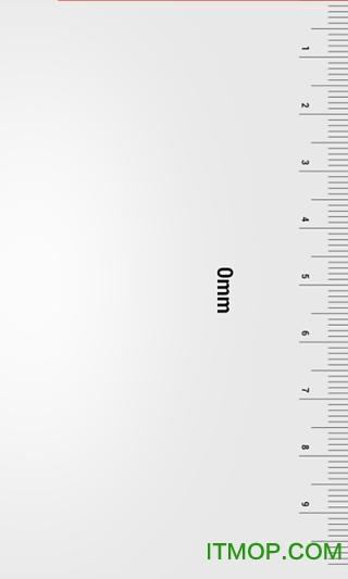 手机长度测量尺 v1.8 安卓版1