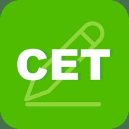 四六级英语听力v1.2.7 安卓版
