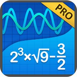 图形科学计算器pro